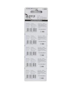 Sextoys, sexshop, loveshop, lingerie sexy : Piles et Chargeurs : 10 Piles bouton LR44 AG13 / 357A 1.55V alcaline (le prix pou...